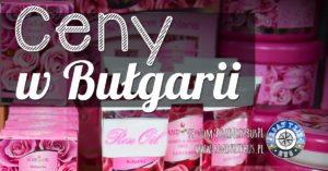 Ceny w Bułgarii