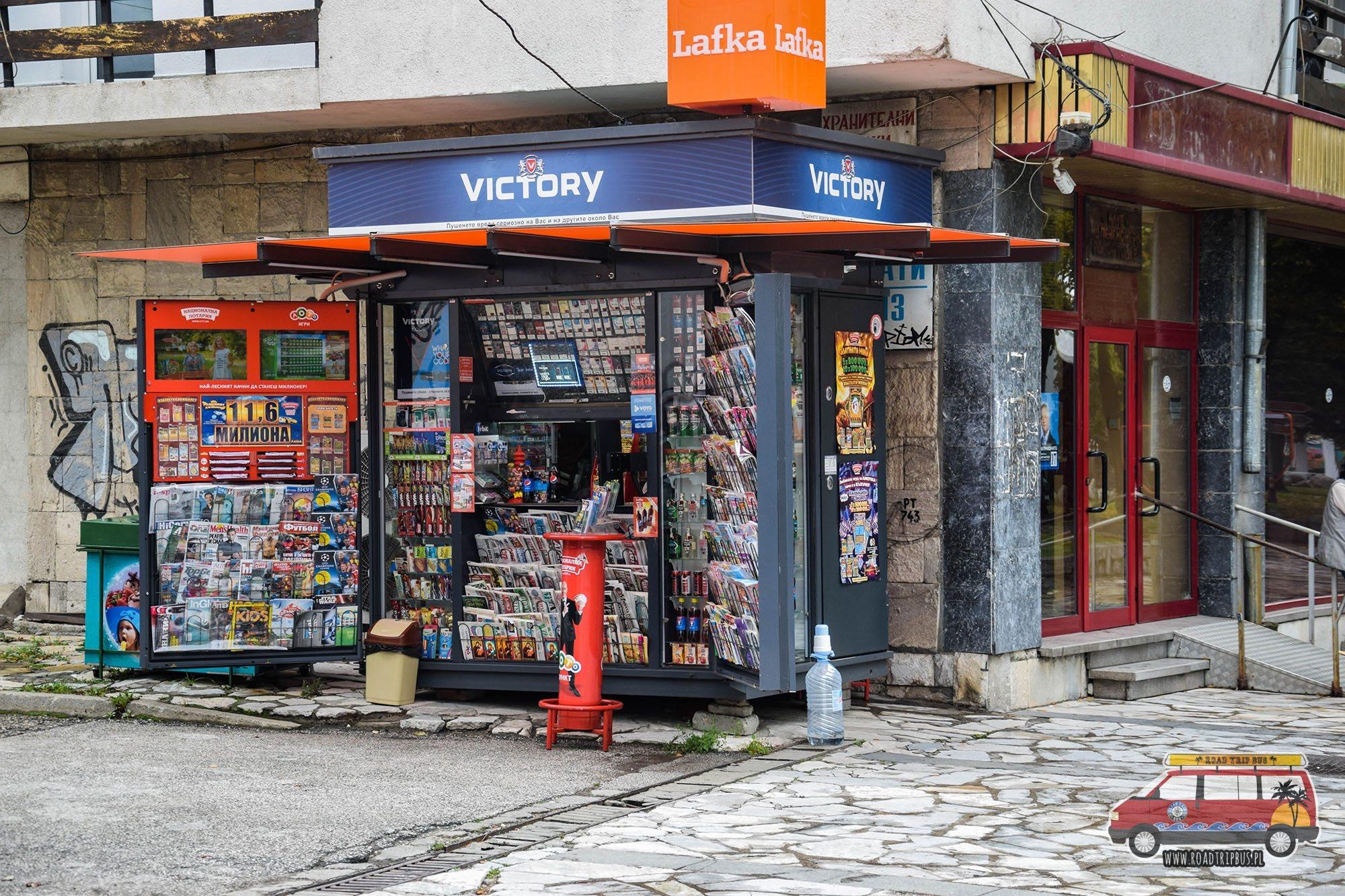 małe sklepy w Bułgarii