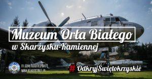 Muzeum im. Orła Białego w Skarżysku-Kamiennej