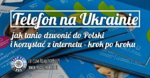 Telefon na Ukrainie – jak tanio dzwonić do Polski i korzystać z Internetu? Krok po kroku.