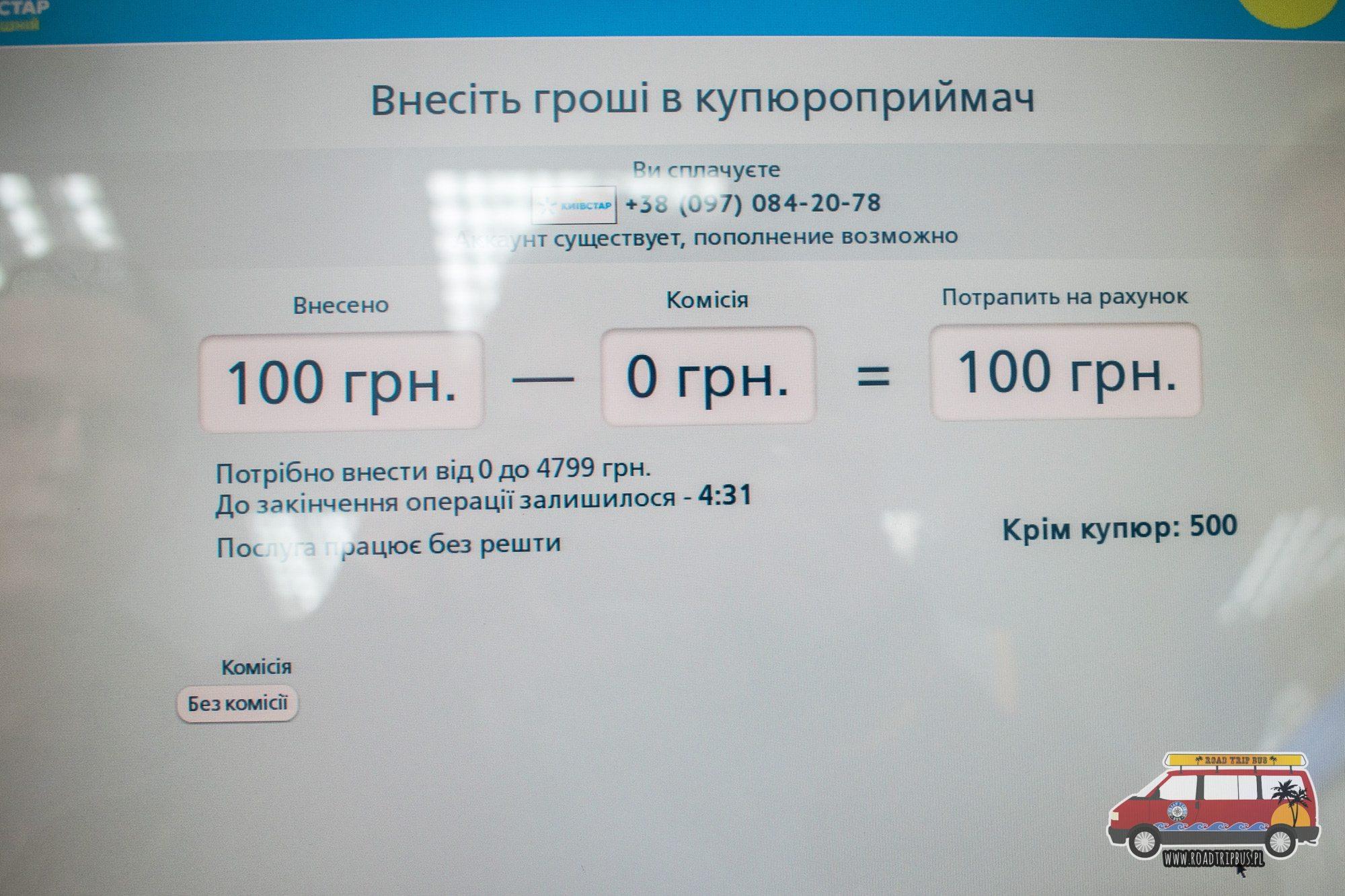 Jak Tanio Dzwonic Z Ukrainy Do Polski I Korzystac Z Internetu Na