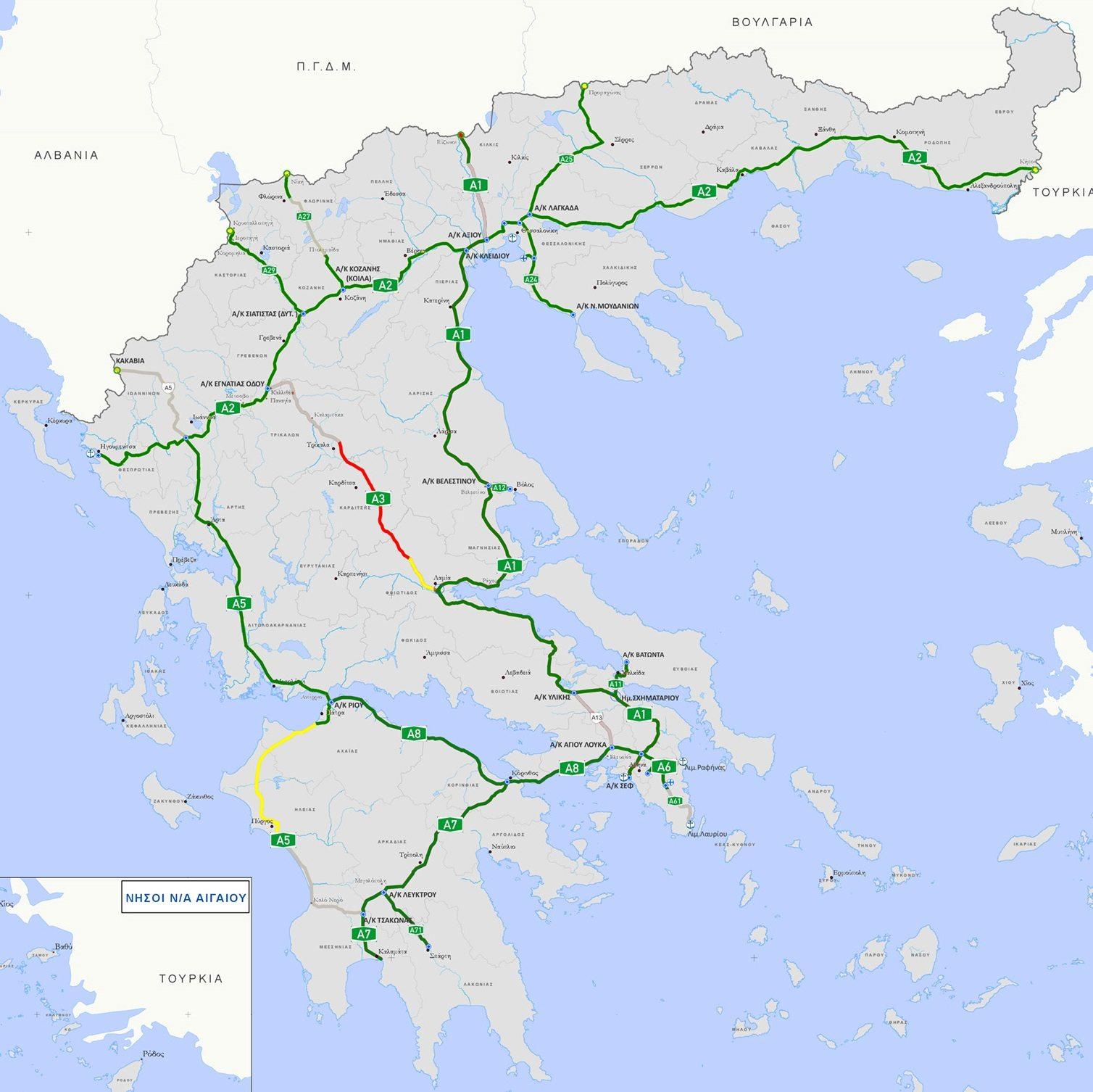 autostrady w grecji