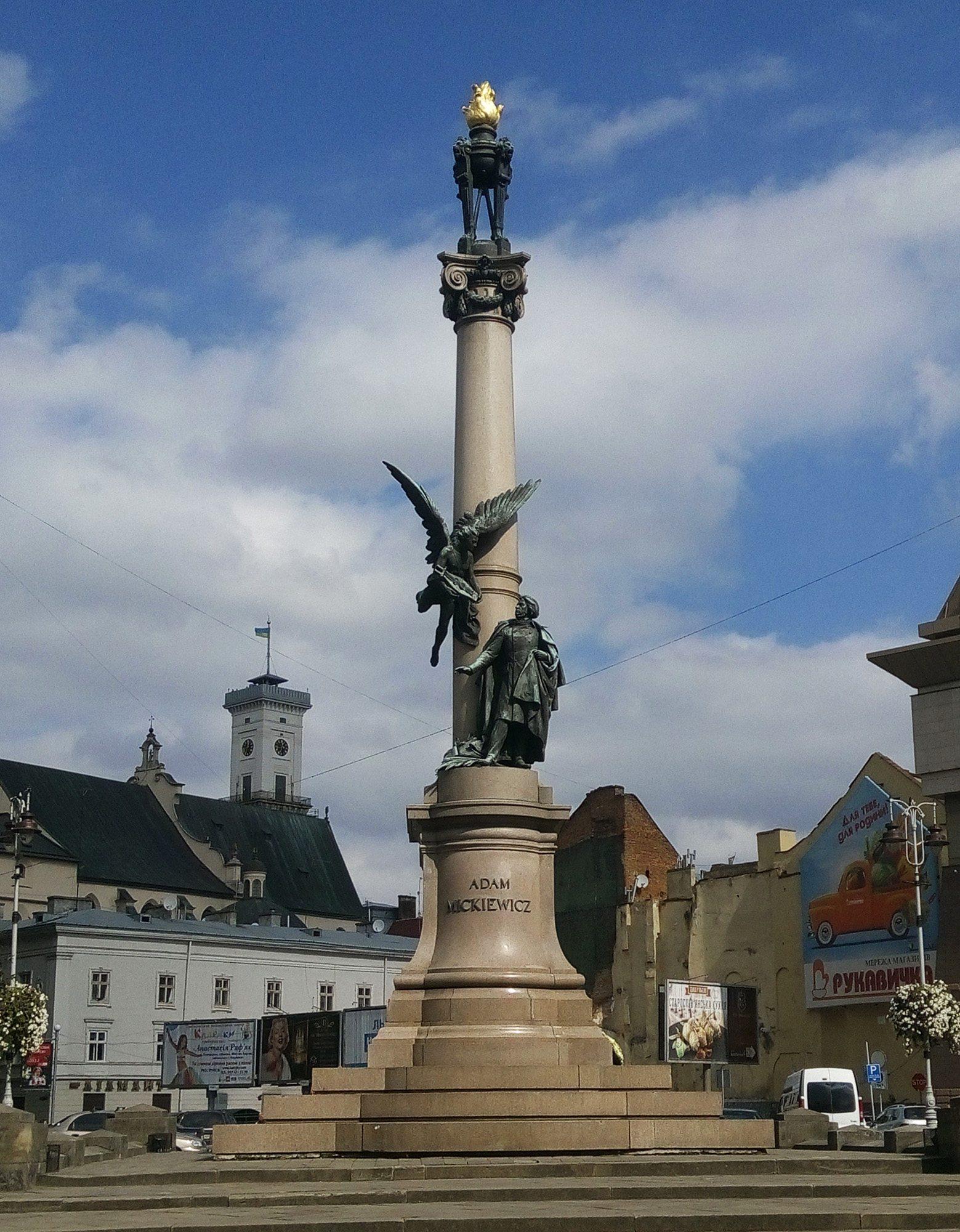kolumna Mickiewicza we Lwowie