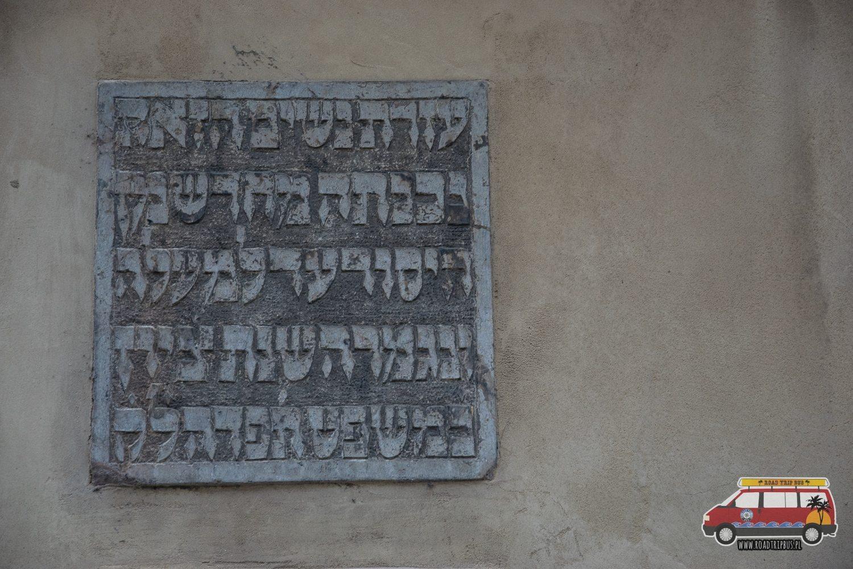 dzielnica żydowska praga