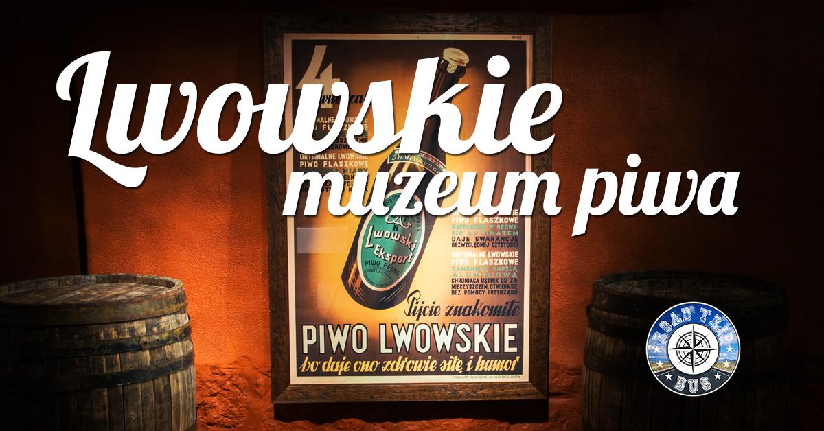 lwowskie muzeum piwa